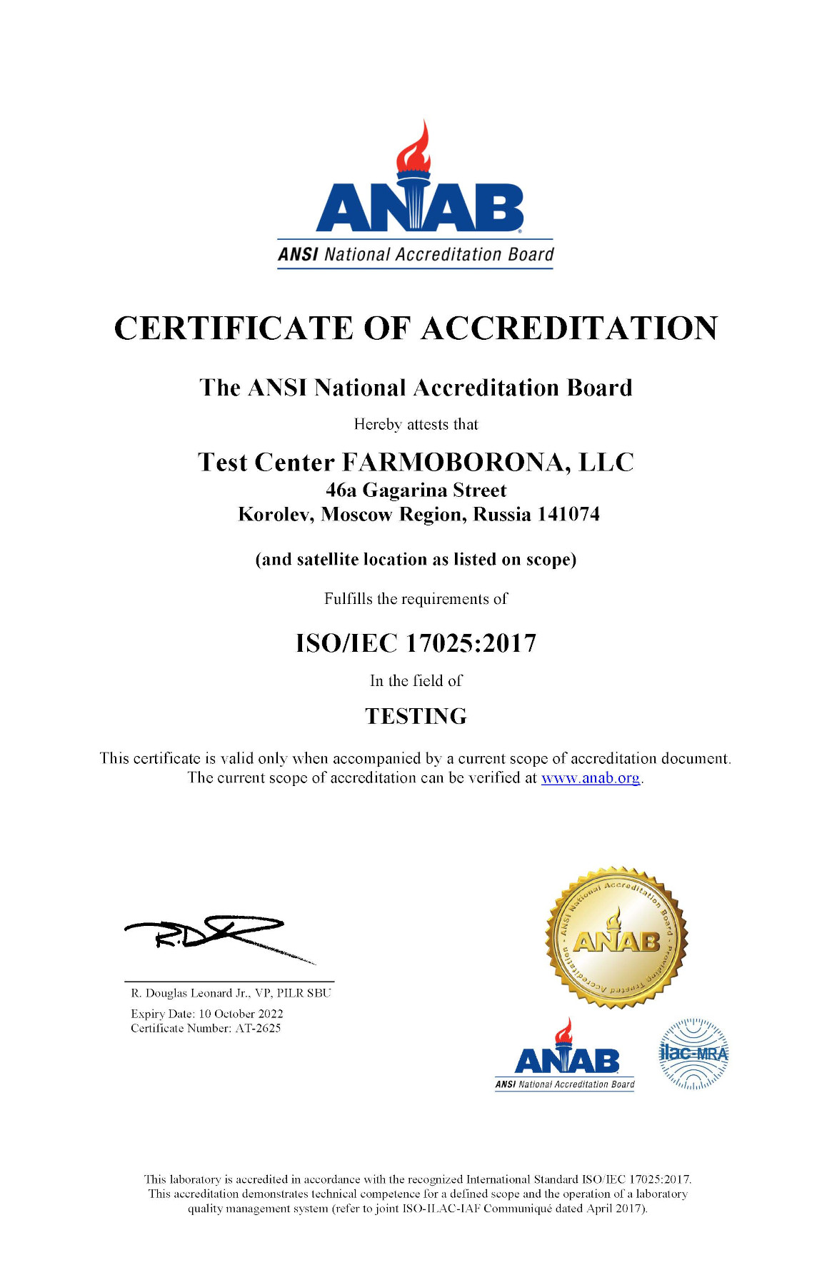 International accreditation for compliance with ISO / IEC 17025: 2017